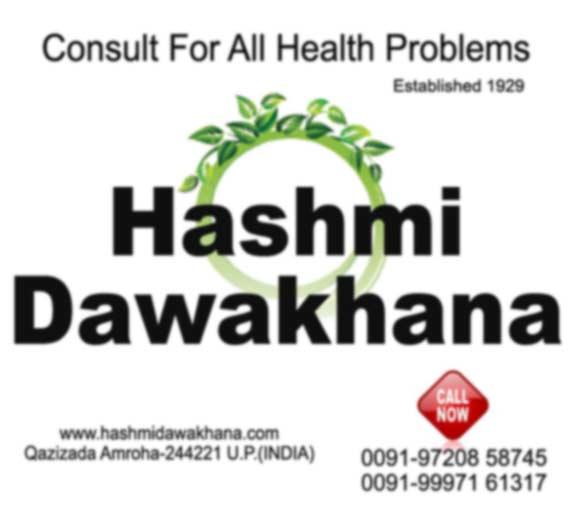 herbal products, ayurvedic herbal products, health care Herbal medicine