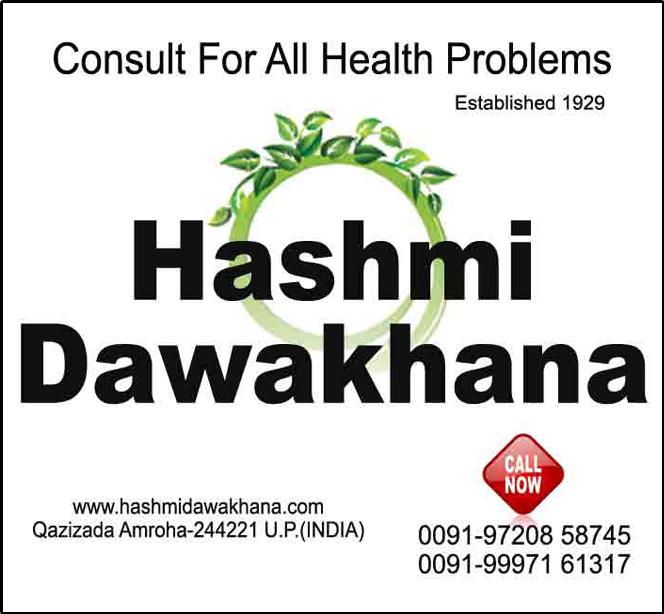 Arook Ahmer Manjistha Indian Madder Manjitha Majith Rubia cordifolia Linn Majith Manjistha Manjishtha Rakta Majeeth